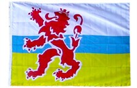 Flag Limburg with lion 90x150cm